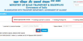 New Driving License Apply