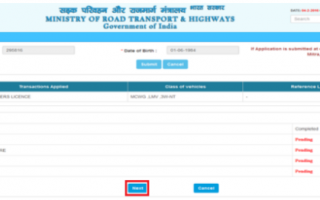 New Driving License Apply Online